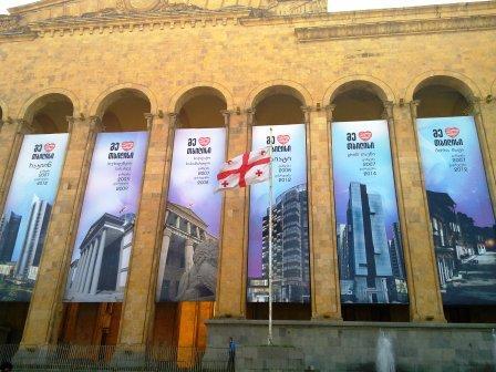 Georgia parliament adverts.jpg
