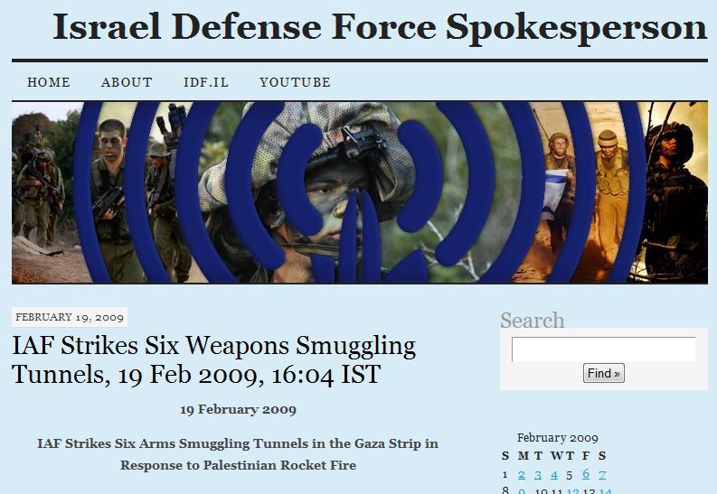 IDFblog.jpg